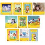 Pakket kern 2 - 10 boeken